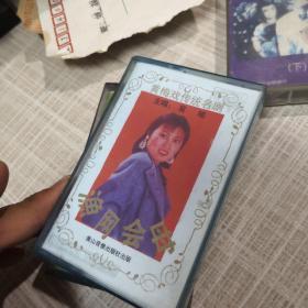 黄梅戏磁带:黄梅戏传统名剧,渔网会母,吴琼主唱,磁带