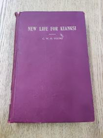 NEW LIFE FOR KIANGSI