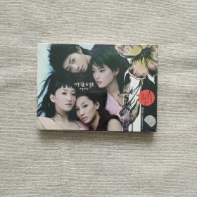 明骏女孩:VCD(全新未开封)