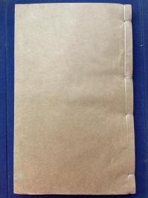 光绪湖南思贤书局刻本《乐府指迷》《宋四家词选》两种全一册,开本24.2*15.5厘米 79个筒子叶158面。