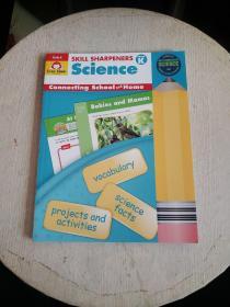 技能铅笔刀科学练习册幼儿园大班英文原版 Skill Sharpeners Science Grade