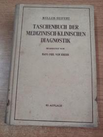 TASCHENBUCH DER MEDIZINISCH-KLINISCHEN DIAGNOSTIK 德文原版:医学临床诊断袖珍手册