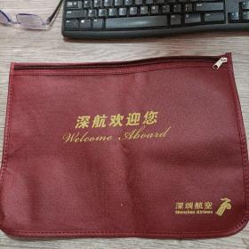 深圳航空纪念包(深航欢迎您)全新未用