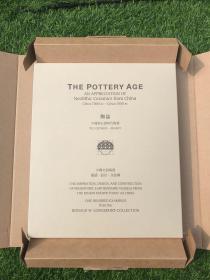 陶志 中国新石器时代陶器(公元前7000年-前1000年)中国史前陶器灵感设计及结构 定价300美金