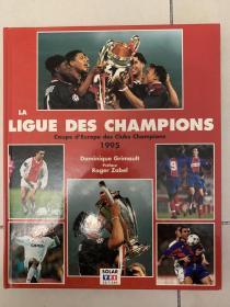 【法国足球原版】1995欧冠总结画册+阿贾克斯/AC米兰海报
