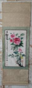 国画:沈阳著名画家,高景春,大富贵