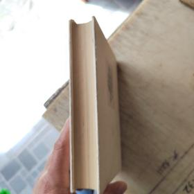 鲁迅全集3—20 人民文学出版社1973年 精装18本合售 缺1、2