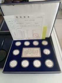 合肥十景纯银纪念章(一套10枚-包纯银)