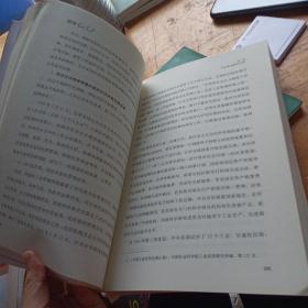 读懂毛泽东