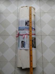 约七八十年代安徽四尺熟宣纸63张