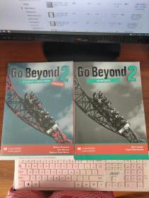 go beyond 2 workbook     go beyond 2 student's book pack premium (两本合售)