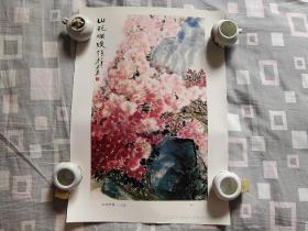 山花烂漫(中国画)1978