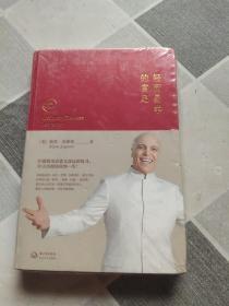 轻而易举的富足:中英文双语新版