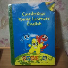 剑桥少儿英语 预备级