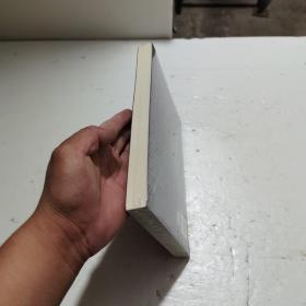 兄弟三个半  扫码上书塑封未拆