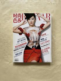 时尚芭莎 2011 5 刘亦菲