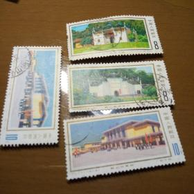 T11韶山邮票4枚(成交有纪念张赠送)信销票