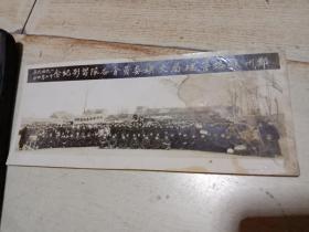 老照片   郑州铁路管理局文娱委员会各队留影纪念   1949年