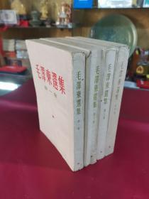 毛泽东选集(全四卷)柜3