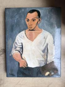 Picasso: Tradicion Y Vanguardia (Spanish Edition) (西班牙语原版)