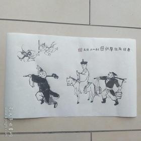 关良京剧人物西游记(尺寸22*23CM)