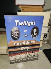 Twilight in the forbidden city