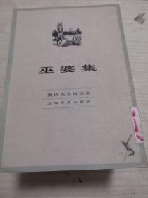 契诃夫小说选集(1.3.5.6.7.8.9.12.13.14.16.19.21.22.23.24)十六册合售