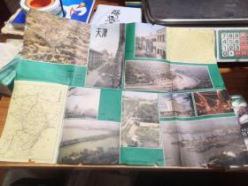 天津游览图(1980)