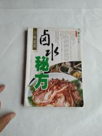川味卤菜卤水秘方