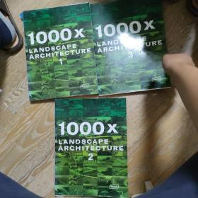 1000x Landscape Architecture 1.2.3
