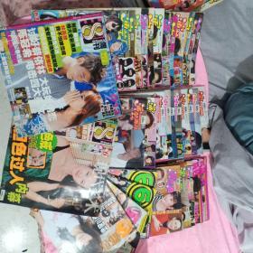 演艺圈 杂志一组 32本和售