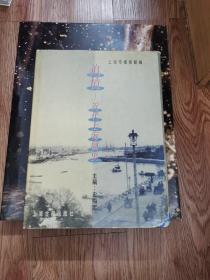 追忆--:近代上海图史