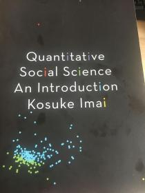 量化社会科学导论 quantitative social science: an introduction