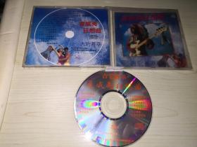 正版CD  姑苏黄氏三兄弟吉他荟萃  夏威夷狂想曲