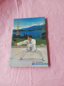 广东蔡李佛拳系列丛书:小扣打拳