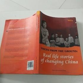 《追踪中国民生故事》(英)