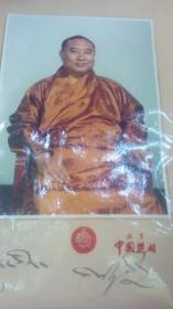 照片,政治协商会议第二次第五次政协委员会副主席,藏族,却 吉坚 赞