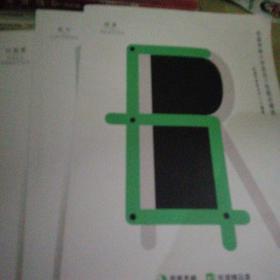 有道考神大学英语六级精讲精练三册