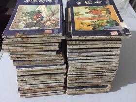上海版三国演义连环画48本全套
