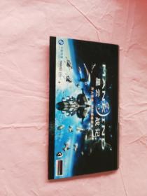 【游戏光盘】星云战记(国际中文版 1CD)附:游戏手册