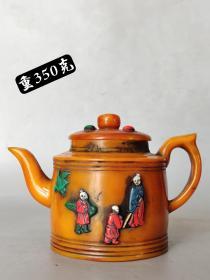 蜜蜡对弈图茶壶。