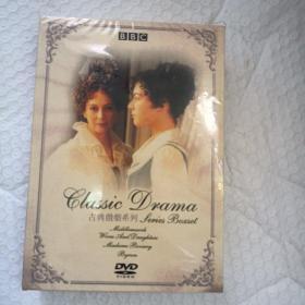BBC古典戏剧系列 6DVD 全新未拆封 内含:米德镇的春天 锦绣佳人 包法利夫人 拜伦  (未拆封)
