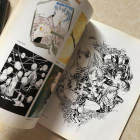2002中日青少年漫画交流展
