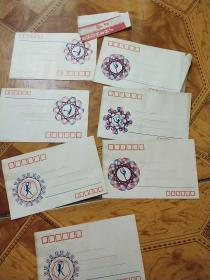 未使用老信封7枚