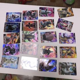 超宇宙 奥特曼英雄 X档案卡片约377张,可能有少数重复