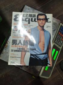 君子杂志155