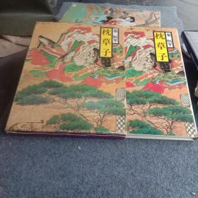 日本の古典6:枕草子(日文原版 铜版纸精印 大量彩图