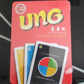 UNG游戏纸牌