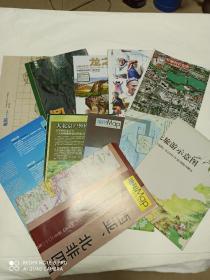 《中国国家地理》单张地图 (不重复12张合售,大小规格不等)
