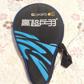 乒乓球拍袋